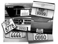 Cần xác định biển số xe máy xe ô tô biển 21 thì làm thế nào
